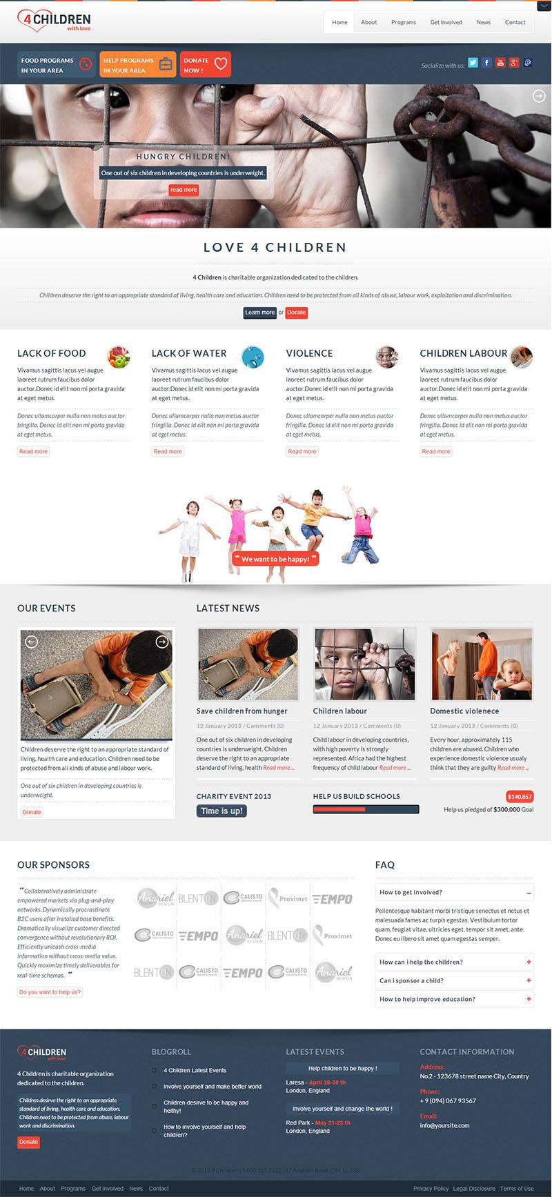 Уеб сайт за Фондация