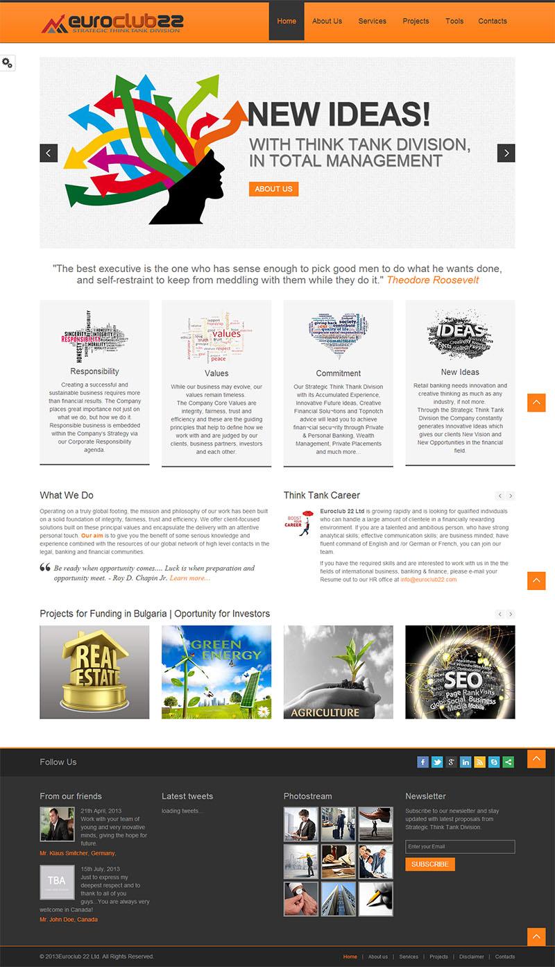 Корпоративен сайт на фирма