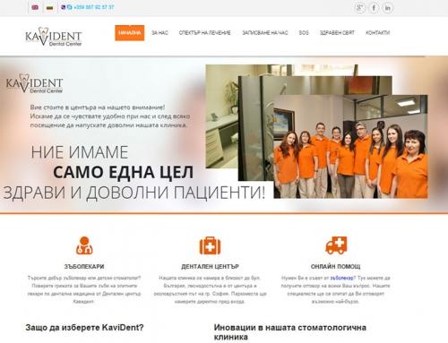 Web sajt zaZubarske usluge
