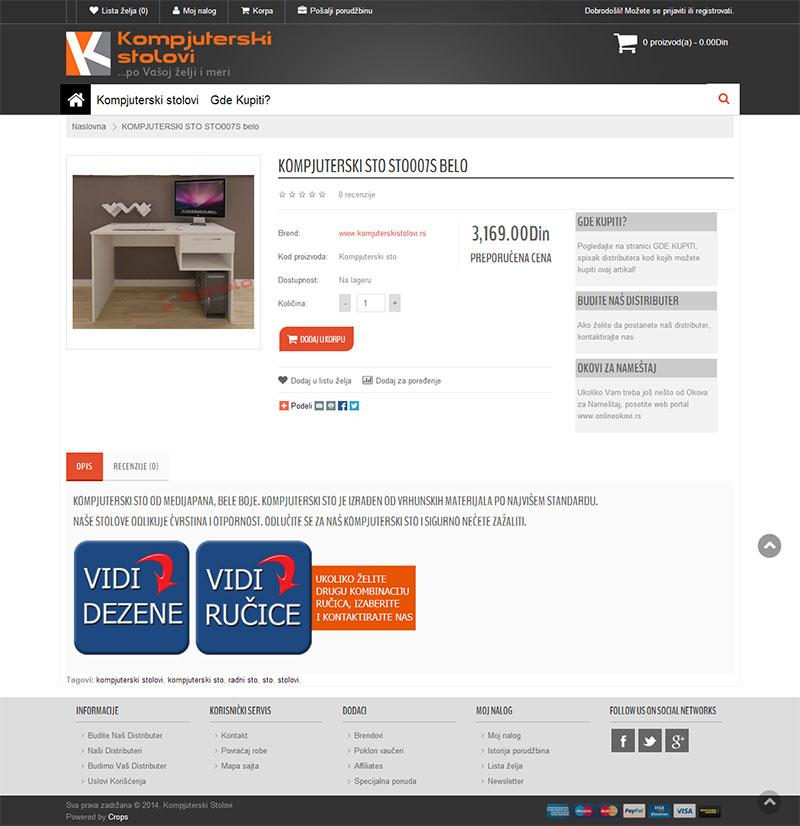 Онлайн магазин за бюра