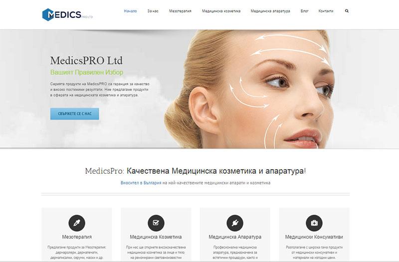 сайт за медицинска козметика