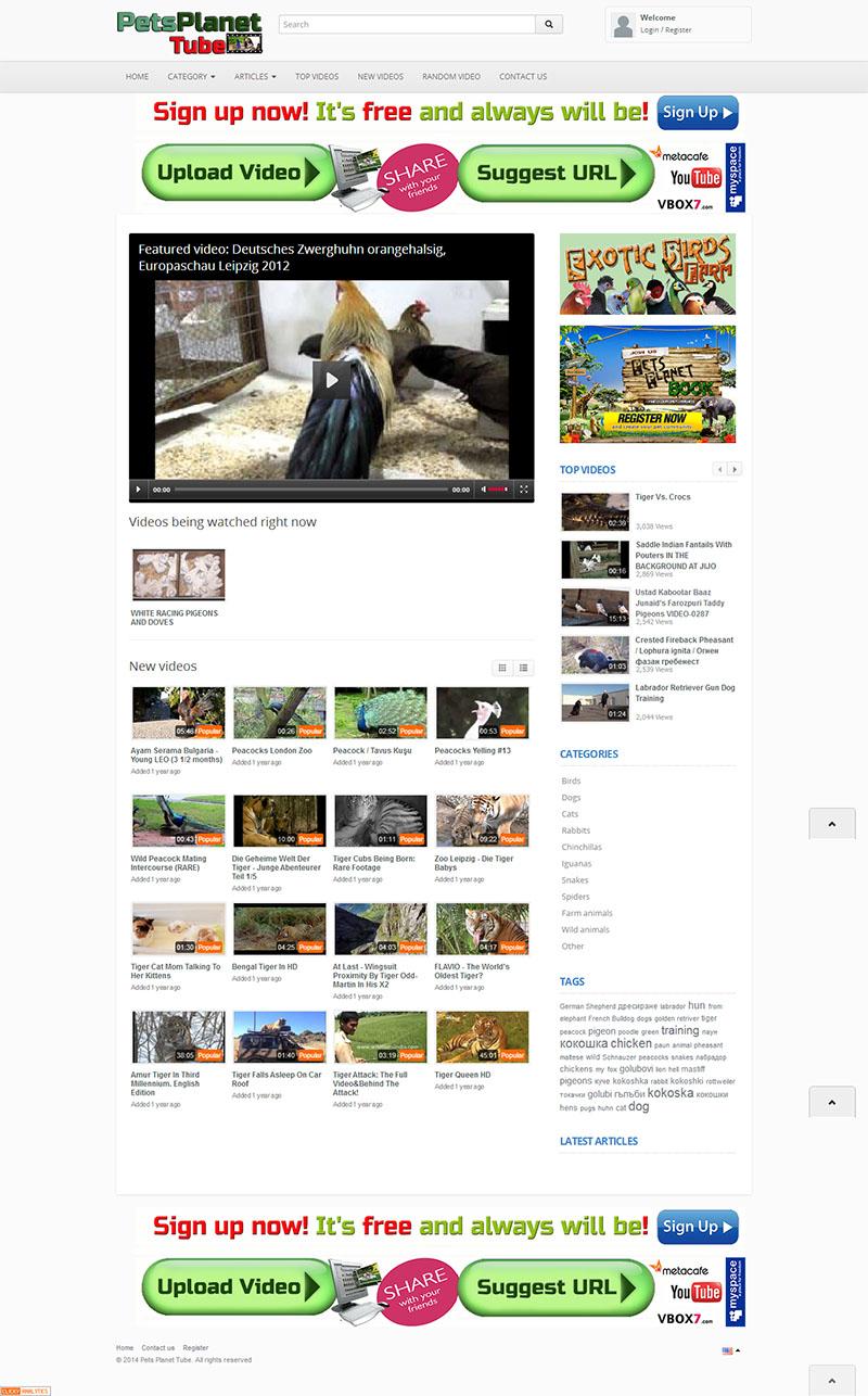 Видео Уеб Портал