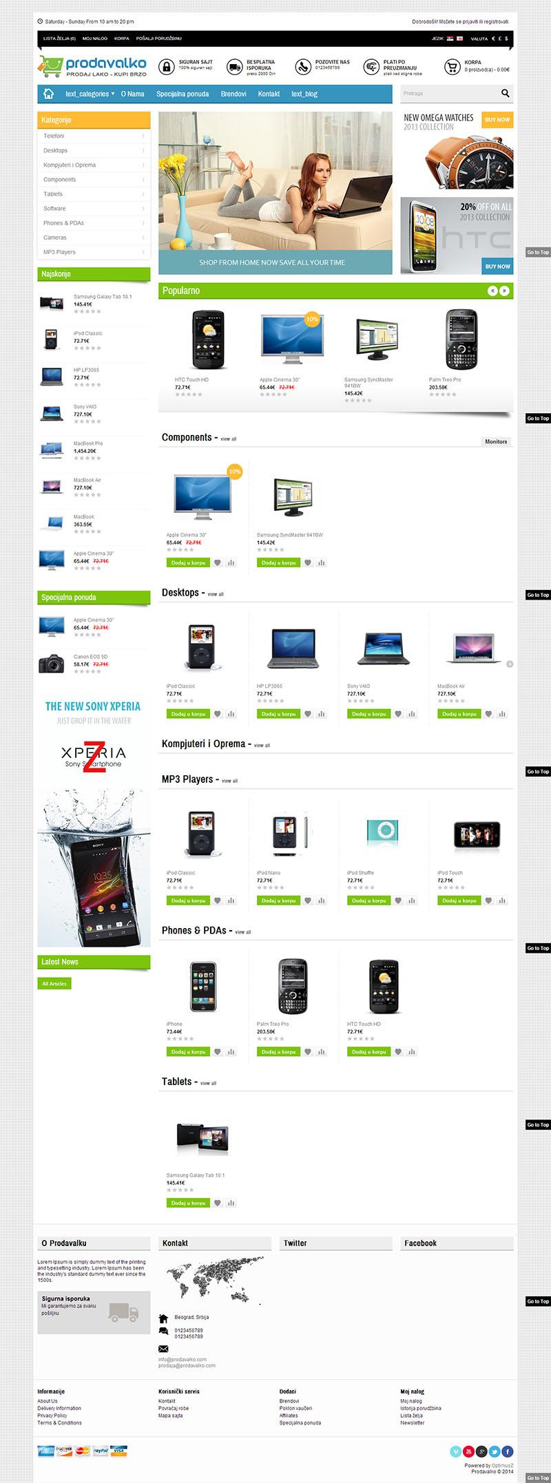 Уеб портал за продажби (Сърбия)