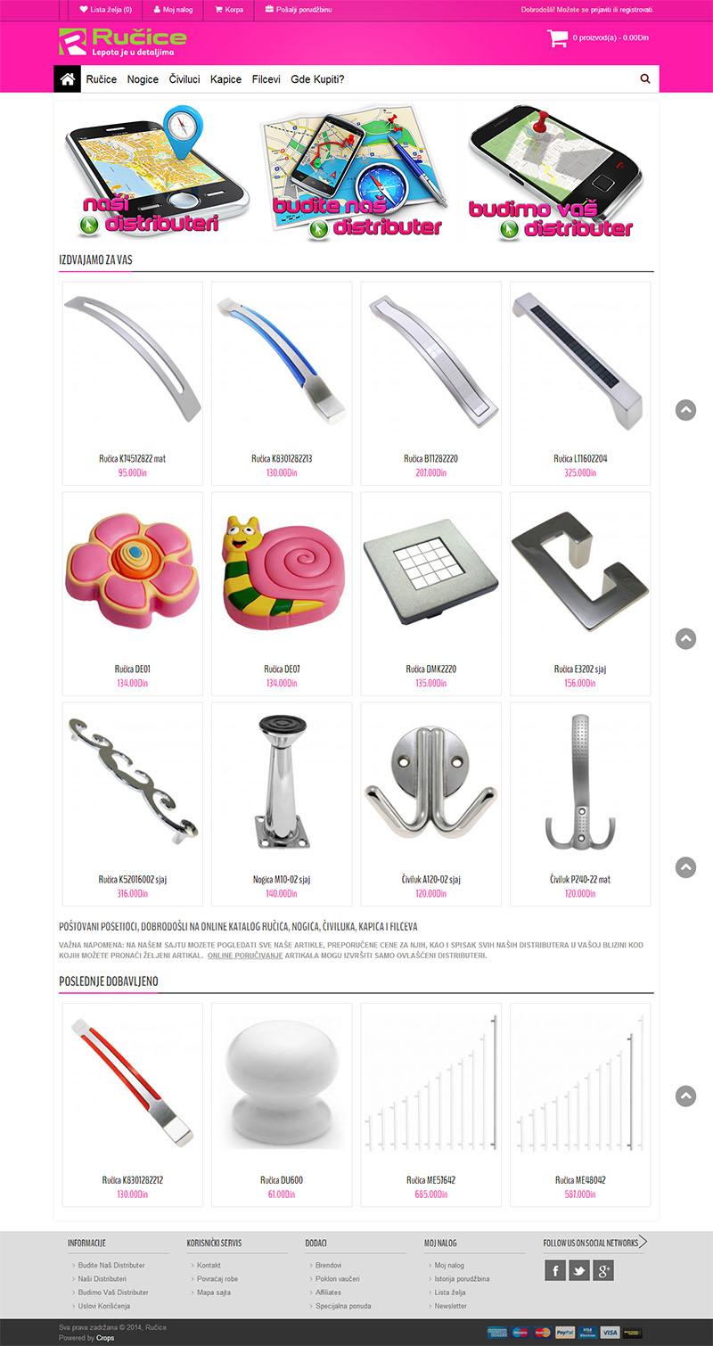 Онлайн магазин за дръжки