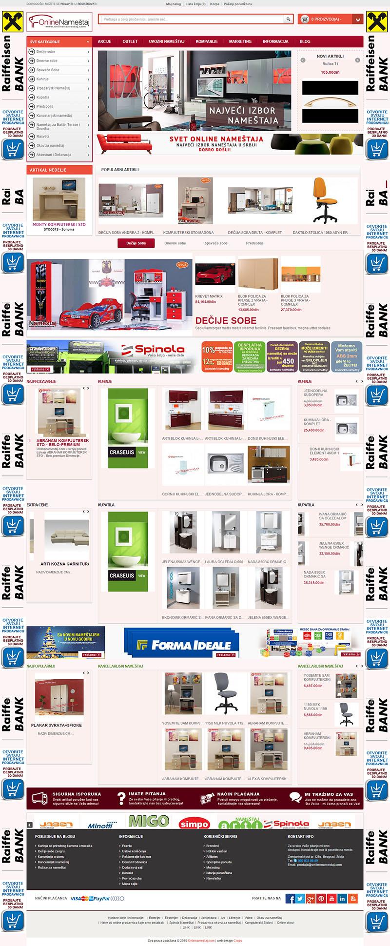 Сайт на магазин за мебели