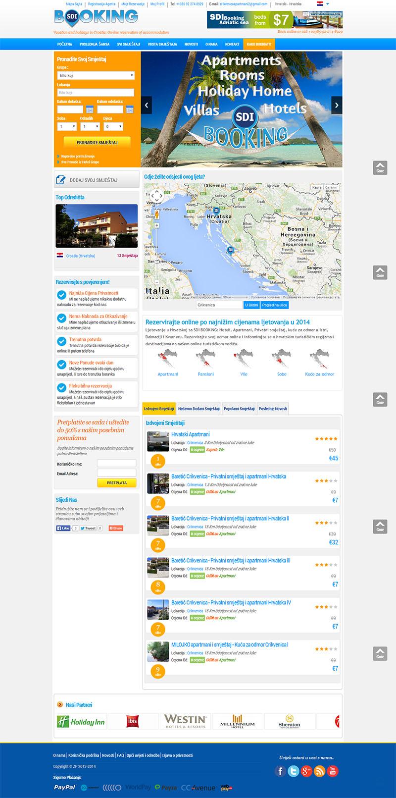 Туристически Уеб Портал