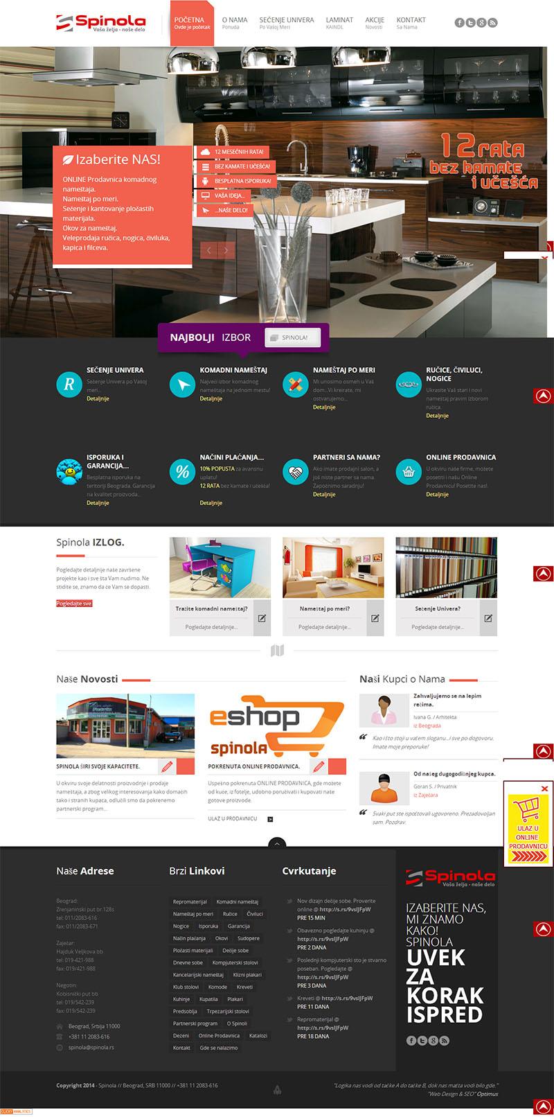 Уеб сайт за мебели