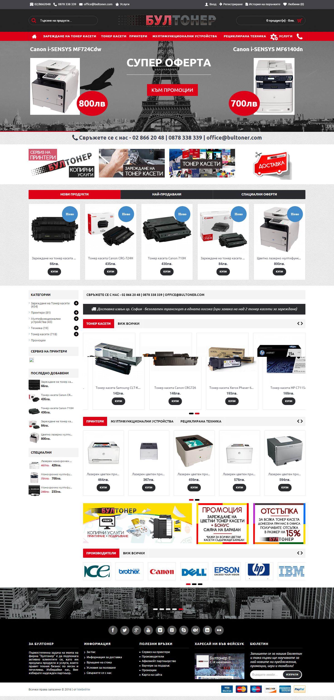 сервиз на принтери и зареждане на тонер касети