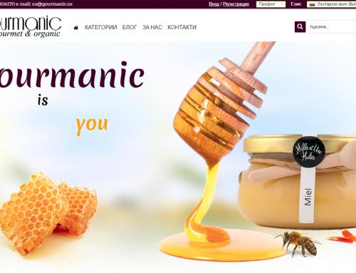 Redizajn internet prodavnice za Bio hranu