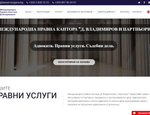 Optimizacija sadržaja za Advokatski sajt