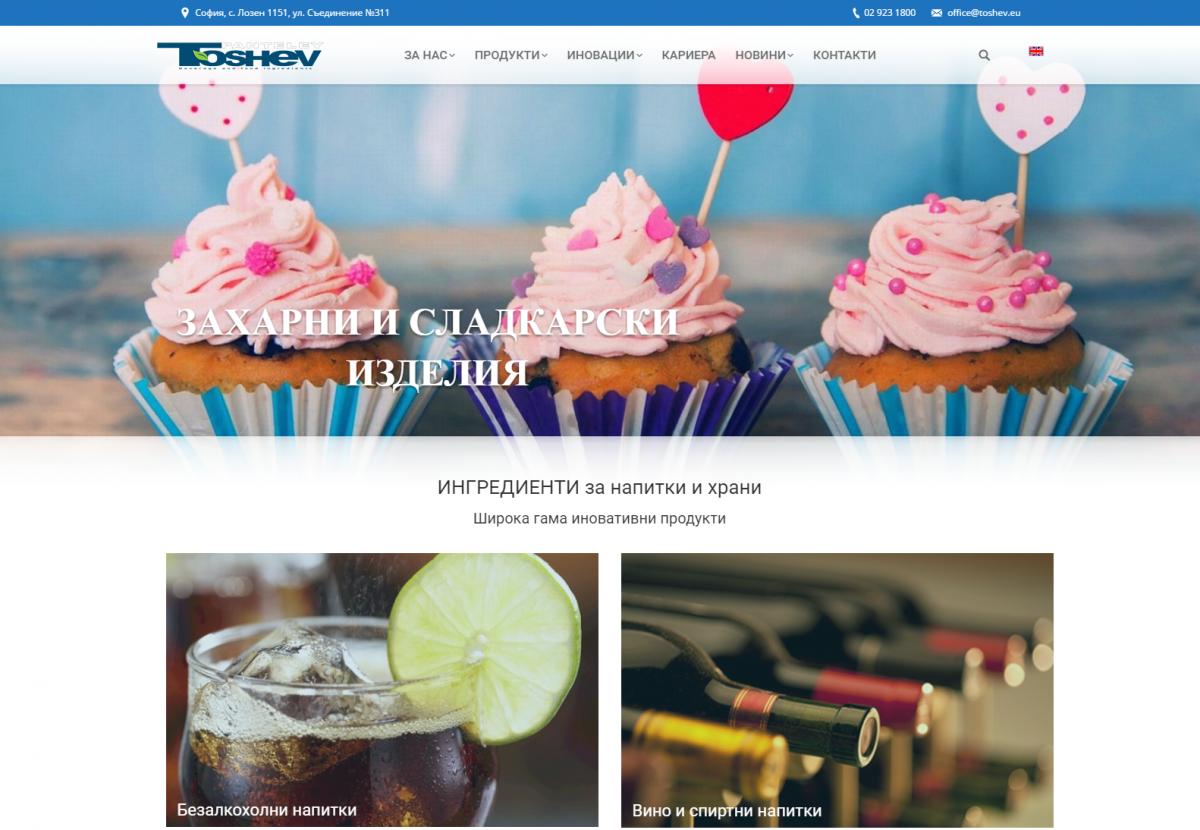 Toshev ингредиенти - изработка на двуезичен сайт