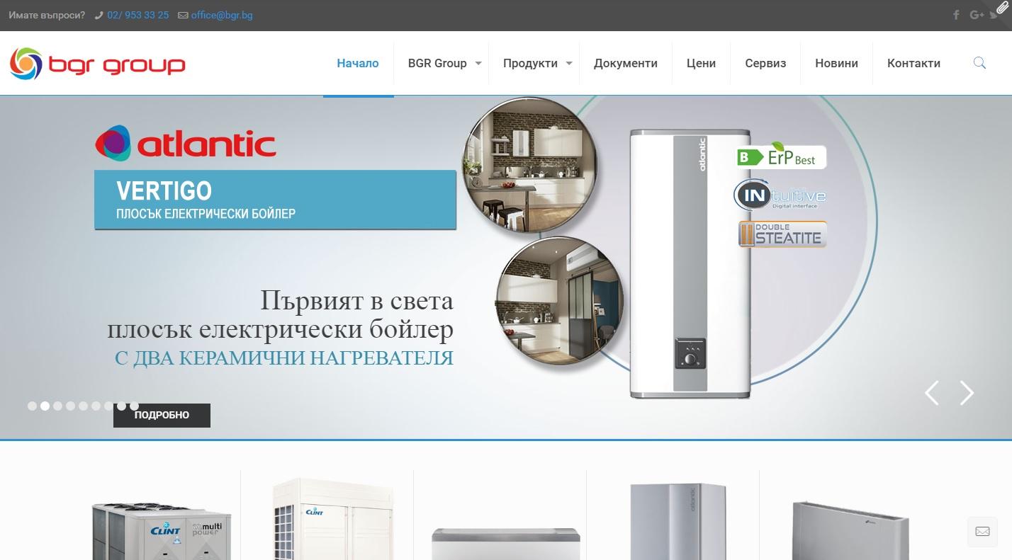 Фирмен сайт с продукти