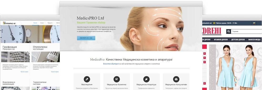 SEO optimizacija sajta, izrada sajta, webnime