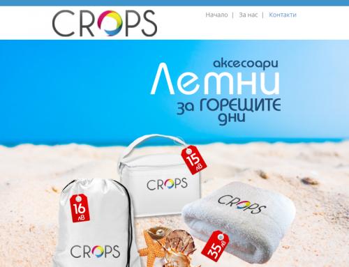 Email Marketing – Letnji aksesoari