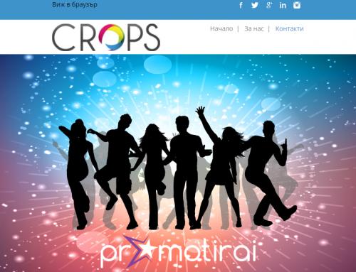 Email Marketing za reklamnu agenciju Crops – Promocije