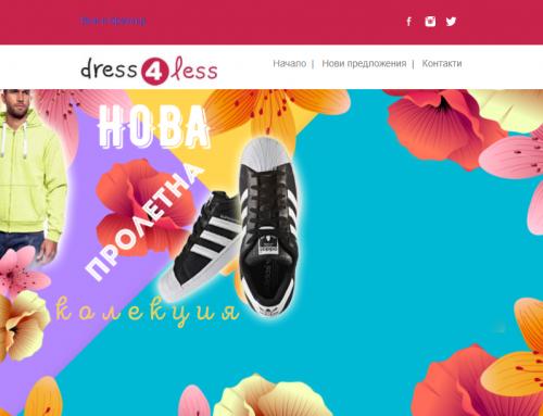 Email Marketing – Dress 4 Less