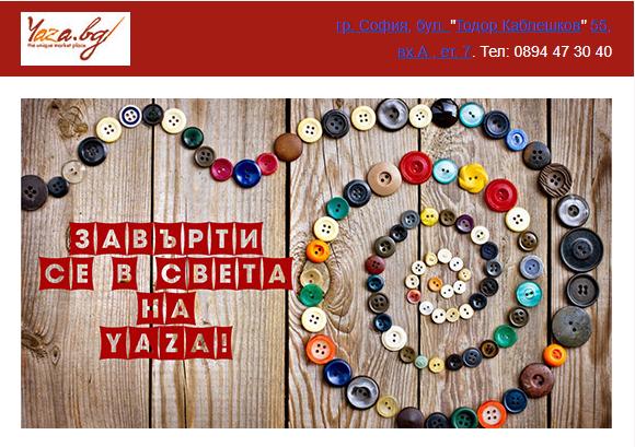 Email marketing , Yaza
