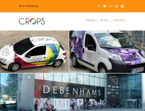Email Marketing za reklamnu agenciju Crops