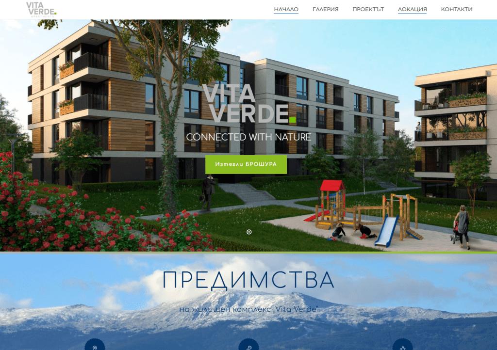 Web sajt za Vita Verde, webnime