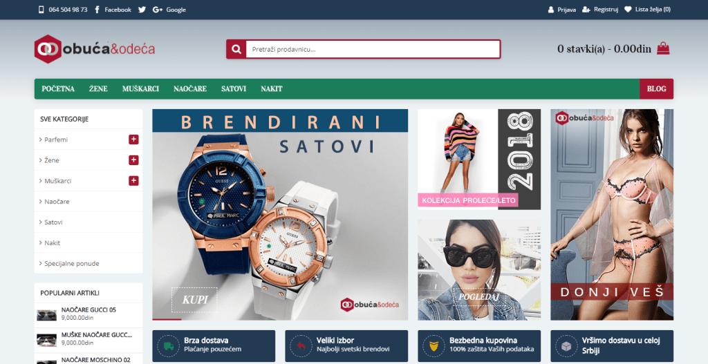 Obuća i odeća, online prodavnica