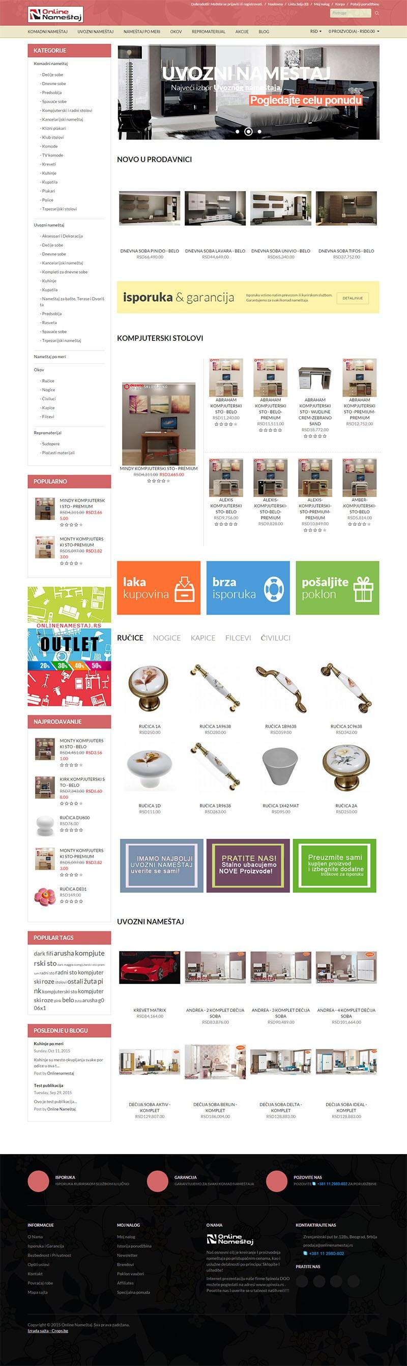 Online prodavnica za nameštaj, webnime