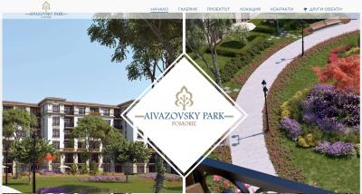 Web sajt za Aivazovski park