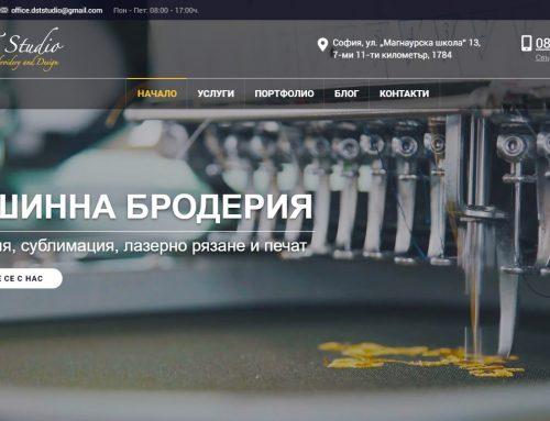 Izrada sajta za DST studio