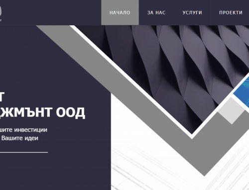 Izrada sajta za firmu PROJECT MANAGEMENT