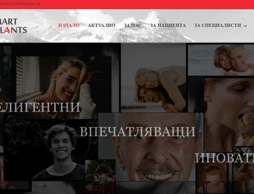Izrada sajta za zubne implante
