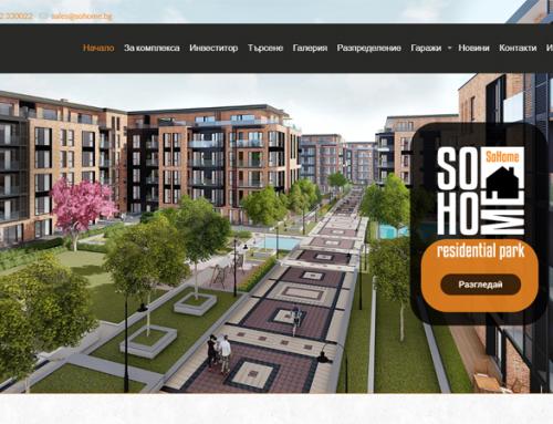 Izrada sajta SOHOME