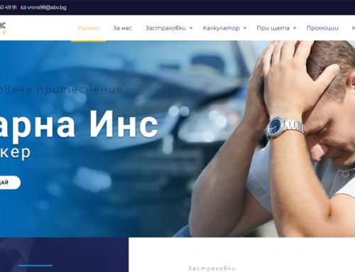 Izrada sajta za brokersku kuću VARNA INS