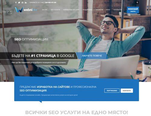 Kreativna web agencija – redizajn korporativnog identiteta